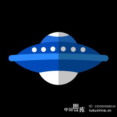 ufo flat icon