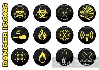 logo 标签 标识 设计 矢量 矢量图 素材 图标 450_318