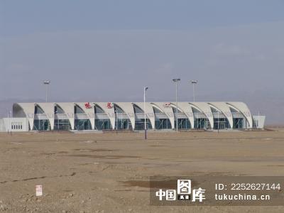 新疆哈密飞机场