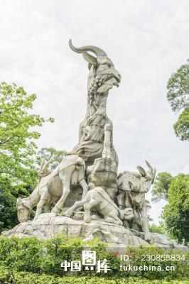 广州标志五羊石像雕塑